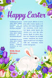Easter wishes and greeting vector poster Stock Image