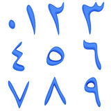 Eastern arabic numerals Stock Images
