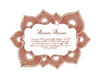 Eastern border - oriental frame, ethnic ornament. Vector ornamental label Royalty Free Stock Photo