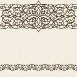 Eastern filigree ornament background. Ornate element for design. Place for text. Ornamental pattern for wedding invitations, greeting cards. Traditional Royalty Free Stock Photos