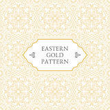 Eastern gold arabic vector lines design templates. Muslim floral frame for card and postcard Stock Photos