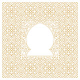 Eastern gold frames, arch. Template design elements in oriental style Stock Photo