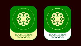 Eastern - Goods - Green - 3. Rectangular symbol on a green background for the designation of eastern groups of goods. In the upper part there is an ornamental Stock Photos