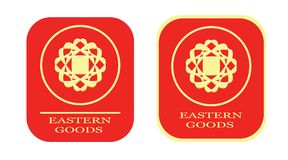 Eastern - Goods - Red - 5. A rectangular symbol on a red background for the designation of oriental product groups. In the upper part there is an ornamental Stock Image