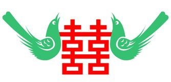 Eastern Marriage Symbol Royalty Free Stock Photography