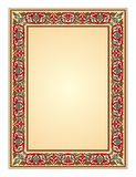 Eastern ornament frame vector Stock Image
