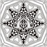 Eastern ornament vector Stock Image
