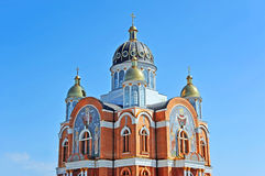 Eastern orthodox cathedral Stock Image
