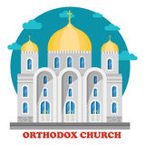 Eastern orthodox christian church with domes Royalty Free Stock Photo