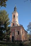 Eastern Orthodox Church, Senta, Serbia Stock Photo