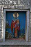 Eastern Orthodox Church, Senta, Serbia Royalty Free Stock Photos