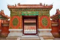 Eastern Qing Mausoleums scenery- Yu Mausoleum(Qian Long) Stock Images