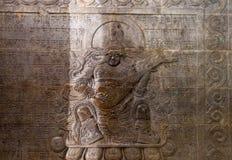Eastern Qing Mausoleums scenery- Yu Mausoleum(Qian Long) underground palaceon Royalty Free Stock Image