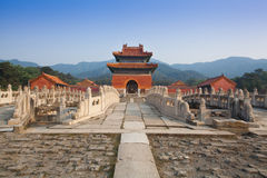 Eastern Qing Tombs Xiaoling Royalty Free Stock Image