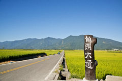 Eastern Taiwan famous attractions stock photo