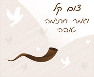 Easy fast and happy signature finish in Hebrew-- royalty free stock photo
