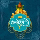 Illustration of decorated Happy Dhanteras Diwali holiday background stock illustration