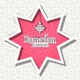 Islamic celebration background with text Ramadan Kareem Stock Photography