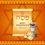Jewish holiday of Passover Pesach Seder Royalty Free Stock Photography