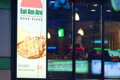 Eat morgens sind Steakhaus stockfoto