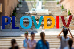 The eauropean cultural capital 2019, Plovdiv Stock Photo