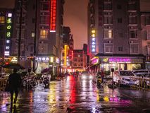 Free Eautiful City Of Zhangjiajie City In The Night With The Rain In Holiday Time. Royalty Free Stock Photography - 158759307