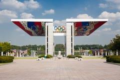 被集中的世界和平门汉城奥林匹克公园 库存图片