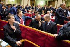 Eben gewähltes Verkhovna Rada von Ukraine Stockfoto