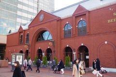 Ebisu ogródu miejsce w Shibuya, Tokio, Japonia Zdjęcia Stock