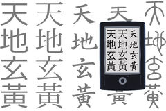 Ebook reader japanese script Royalty Free Stock Photo