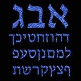 Ebreo blu di alfabeto Fonte ebraica Illustrazione di vettore Immagini Stock