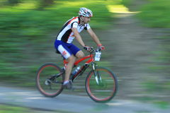 ECB team in mountain bike race Royalty Free Stock Image