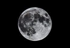 Eccellente-luna Fotografie Stock