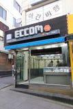 Eccom shop in Jeju Royalty Free Stock Photo