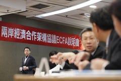 ECFA Fotografia Stock