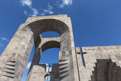 ECHMIADZIN,亚美尼亚- 2016年5月02日:Etchmiadzin修道院comple 库存照片