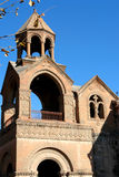 Echmiadzin Stock Photography