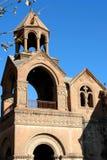 Echmiadzin Fotografia Stock