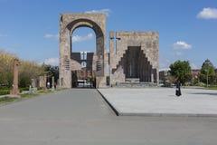 ECHMIADZIN, ARMENIA - MAY 02, 2016: Etchmiadzin monastery comple Stock Photo