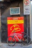 Ecke Melbournes Chinatown Stockbilder