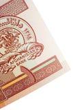 Ecke von einer afghanischen Banknote Lizenzfreie Stockbilder