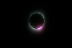 Eclipse solare del Yangtze 2009 Fotografie Stock