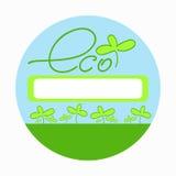 Eco3 Imagen de archivo libre de regalías