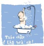 eco kąpielowy rysunkowy zasoby Zdjęcie Stock