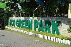 Eco zieleni park Zdjęcia Stock