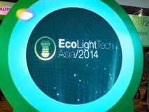 Ecolighttech亚洲2014年 图库摄影