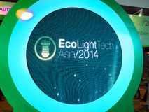 Ecolighttech Asie 2014 Photographie stock