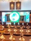 Ecolighttech Azië 2014 Stock Afbeeldingen