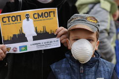 Ecological demonstration in Mariupol, Ukraine Stock Image