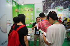 Ecological public welfare exhibition area, in the fourth session of the Chinese charity project exchange show Royalty Free Stock Photography